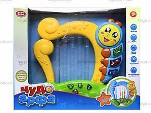 Музыкальная игрушка «Чудо-арфа», 7699, отзывы