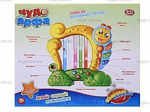 Музыкальная игрушка «Чудо-арфа», 7699, магазин игрушек