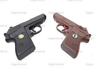 Армейский набор с оружием, 2014C, купить