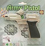 Армейский пистолет, 2097
