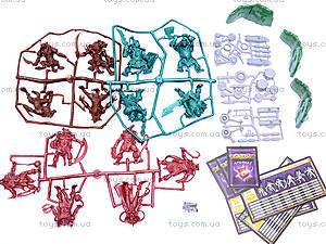 Армия солдатиков №10 «Монстры», 632, игрушки