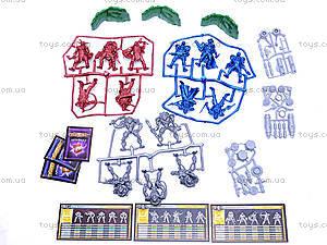 Армия солдатиков №12 «Киберпанк», 634, детские игрушки