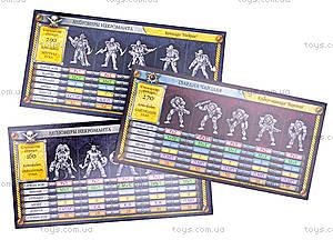 Армия солдатиков №12 «Киберпанк», 634, toys.com.ua