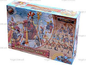 Армия солдатиков №5 «Римская империя», 617