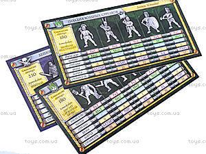 Армия солдатиков №5 «Римская империя», 617, toys