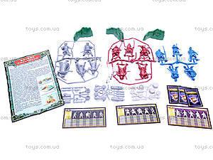 Армия солдатиков №6 «Рыцари», 618, цена