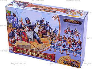 Армия солдатиков №6 «Рыцари», 618