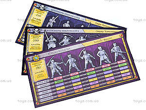 Армия солдатиков №6 «Рыцари», 618, toys.com.ua