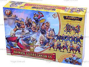 Армия солдатиков №9 «Древние войны», 631