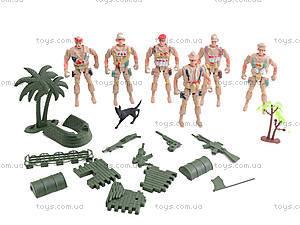 Детский военный набор «Армия», 906-6, цена
