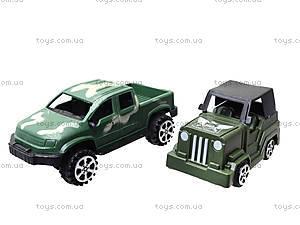 Детский игровой набор «Армия», 055-S12, купить