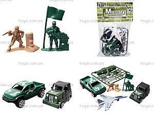 Детский игровой набор «Армия», 055-S12, отзывы