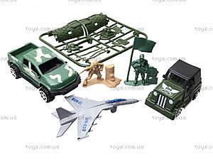 Детский игровой набор «Армия», 055-S12, игрушки