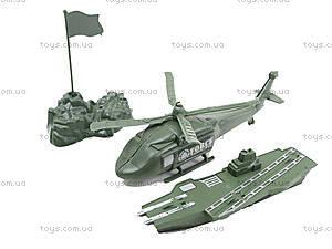 Набор с солдатиками и оружием «Армия», 149-4, купить