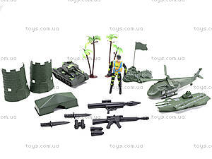 Набор с солдатиками и оружием «Армия», 149-4, цена
