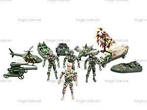 Игровой военный набор в рюкзаке «Армия», 145B-2, фото