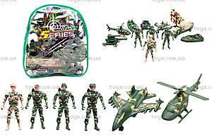 Игровой военный набор в рюкзаке «Армия», 145B-2