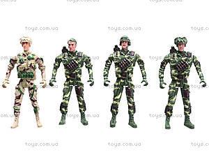 Игровой военный набор в рюкзаке «Армия», 145B-2, цена