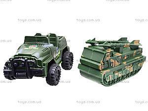 Игровой военный набор в рюкзаке «Армия», 145B-2, игрушки