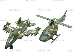 Игровой военный набор в рюкзаке «Армия», 145B-2, детские игрушки