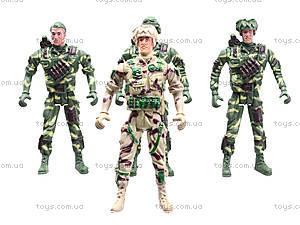 Игровой военный набор в рюкзаке «Армия», 145B-2, магазин игрушек