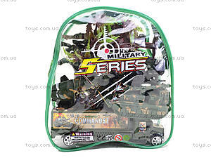 Игровой военный набор в рюкзаке «Армия», 145B-2, toys.com.ua