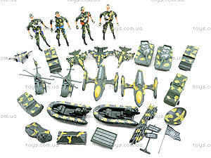 Игровой набор для мальчика «Армия», 6854, купить