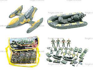 Игровой набор для мальчика «Армия», 6854