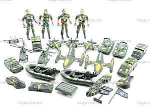 Игровой набор для мальчика «Армия», 6854, игрушки