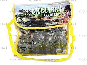 Игровой набор для мальчика «Армия», 6854, детские игрушки