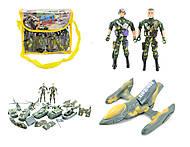Набор для игры «Армия», 6852, купить