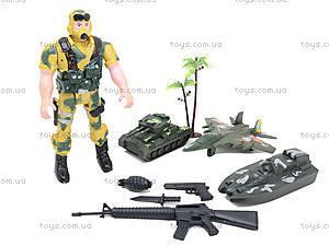 Военный набор с солдатами и техникой «Армия», 149-5, игрушки