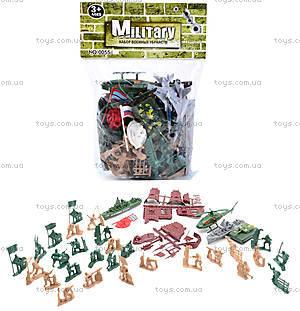 Набор солдатиков и военной техники «Армия», 0055-85