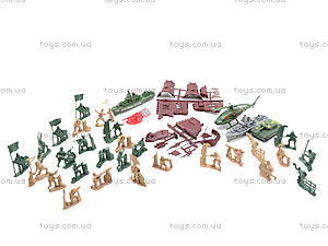 Набор солдатиков и военной техники «Армия», 0055-85, детские игрушки