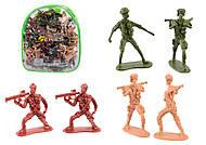 """Игровой набор солдатиков с оружием """"Армия"""", 183-10"""