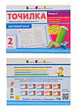 Тетрадь «Математика 2 кл. Уровень 5», НШ10714У, фото