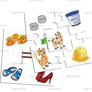 Ассоциации «Мама и малыш», VT1601-03, магазин игрушек