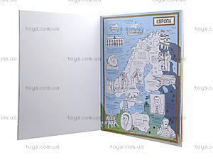 Атлас - раскраска «История Украины», Л901212У, купить