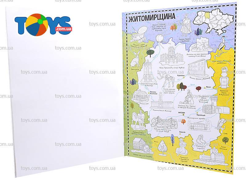 карта украины раскраска детские книги в интернет
