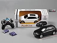 Машина на радиоуправлении Audi Q5, 300410, отзывы