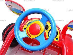 Авто «Молния», 09-903, игрушки