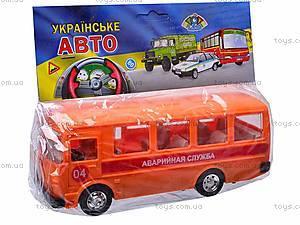 Автобус «Аварийная служба», инерционный, 32120, фото