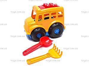 Автобус «Бусик», с лопаткой и граблями , 0084