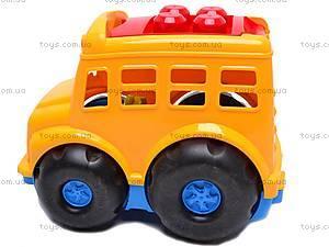 Автобус «Бусик», с лопаткой и граблями , 0084, отзывы