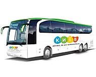 Автобус экскурсионный «Киев», SB-16-05