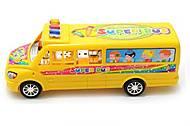 Детский инерционный «Автобус», 6327-3, фото