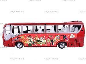 Автобус инерционный Ben 10, 8081, отзывы