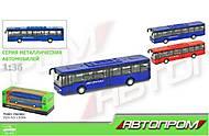 Автобус металлический Автопром 3 цвета, 7784, фото