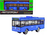 """Автобус металлический """"Икарус"""" из серии """"Автопром"""",синий, 7655, отзывы"""