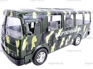 Автобус ПАЗ «Вооруженные силы», 32117, магазин игрушек